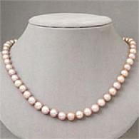 14k 9mm - 9.5mm Paragon Cultured Pearl Necklace