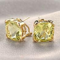 14k Gold 10.80 Cttw. Lemon Quartz Fashion Earrings