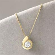 14k Yellow Gold 0.25 Cttw. Diamond Swirl Pendaant