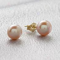 7mm-7.5mm Pink Akoya Pearl Stud Earrings