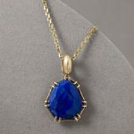 Andy Gotz 14k 23.50 Cttw. Lapis Pendant With Chain
