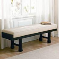 Cream Leather Sapporo Bench