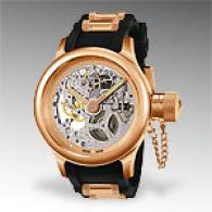 Invicta Mens Rubber & 23k Rose Gold Watch