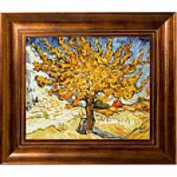 Van Gogh The Mulberry Tree Framed Oil Painting