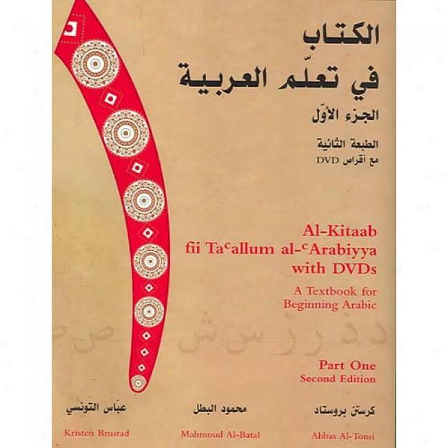 Al-kitaab Fii Tacallum Al-carabiyya: A Textbook For Beginning Arabic: Part One [Through  Dvd]