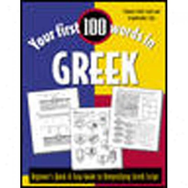 Greek: Beginner's Quick & Easy Guide To Demystifying Greek Script By Jane Wightwick, Isbn 0659011391