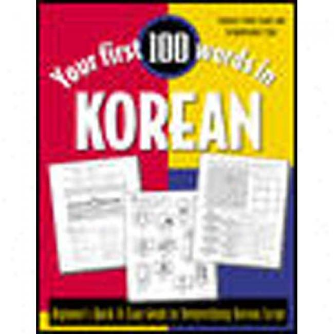 Korean: Beginner 's Hasty & Easy Guide To Demystifying Korean Script By Jane Wightwick, Isbn 0658011405