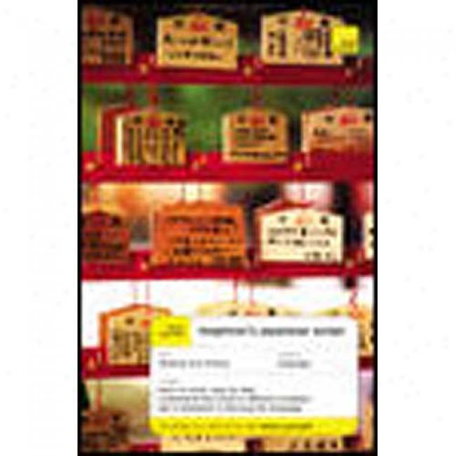 Taech Yourself Begniner's Japanese Script By Helen Gihlooly, Isbn 0071419853