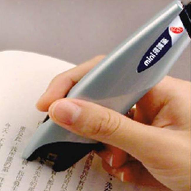 Penpower Chinese Expert Pen Scanner