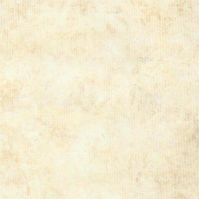 Lea Ceramiche Visiona 13 X 13 Atlantide Bianco Tile & Stone