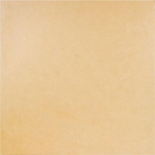 Megatrade Corp. Giallo Gold Tile & Stonr
