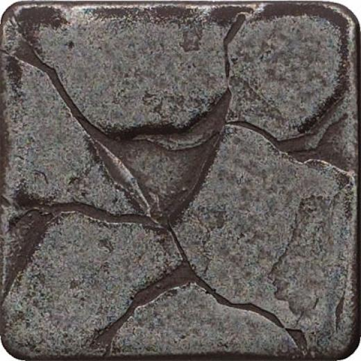 Questech Minted Metals Deco 2 X 2 Plaza Dog Nickel Tile & Stone