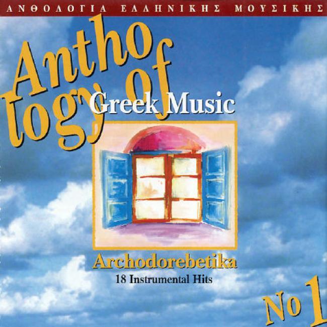 Anyhology Of Greek Music Vol.1: Archodorebetika