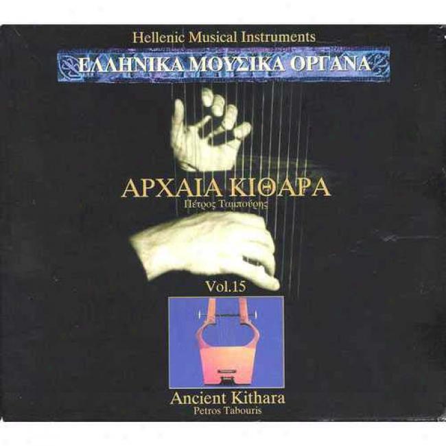 Hellenix Musical Instruments Vol. 15: Ancient Kithara