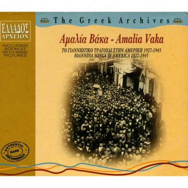 Ioannina Songs In America 1927-1943 (edited) (with Exclusive Mobile Cpntent)