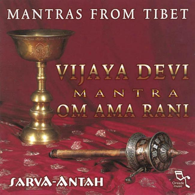 Mantras From Tibet: Vijaya Devi/om Ama Rani (2cd)