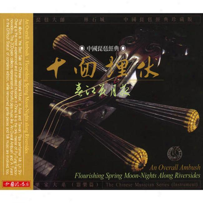 The Best Collection Of Chinese Famous Pipa Music (2cd) (cd Slipcase)