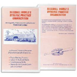Baseball World Dynamic Practice Organization Dvd