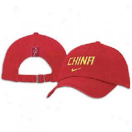 Nike Men's Beijing 2008 Campus Cap