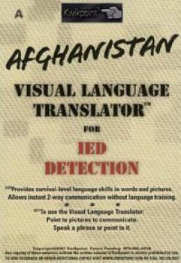 Afghanistan Vl&t#153; For Ied Detection