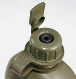 Gi M1 Canteen Chemical Protective Drinking Cap For Gas Masks