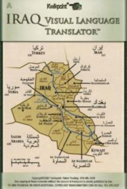 Iraq Vlt™